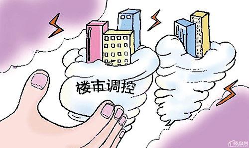 银监会:严控个人贷款违规流入房市 继续遏制房地产泡沫化