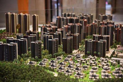 多部委发声 加速建立楼市长效机制