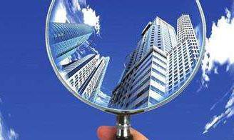 楼市泛凉意 市场渐理性
