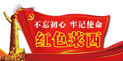 李成珠:奉献国家人民是我的幸福