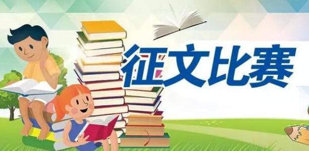 """""""我的书屋 我的梦""""农村少年儿童阅读实践征文和""""知识改变命运 读书创造未来""""主题征文活动启动"""