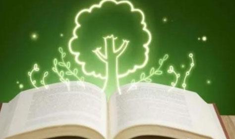读书是最好的家风