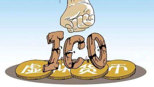 国家将对虚拟货币境外交易平台网站采取监管措施