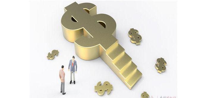 资管新规落地满百日 净值型银行理财人气渐旺