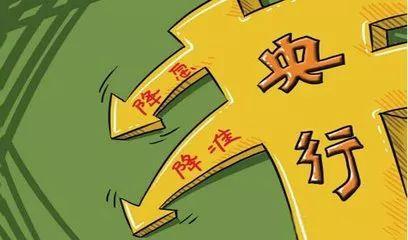 央行决定从十月十五日起下调部分金融机构存款准备金率