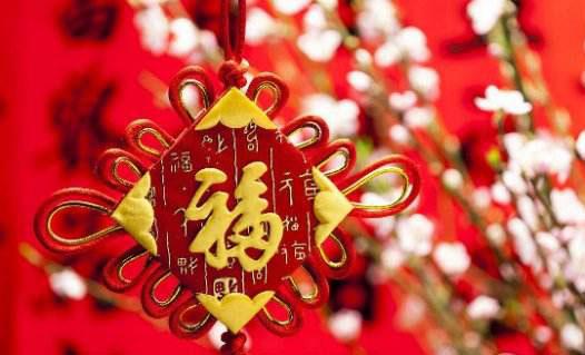 """2019年春节网贷""""三降"""" 加息力度减退、人气低迷、成交萎缩"""
