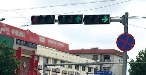 澳门永利网上娱乐市公安局交警大队关于我市部分信号灯路口调整的通知
