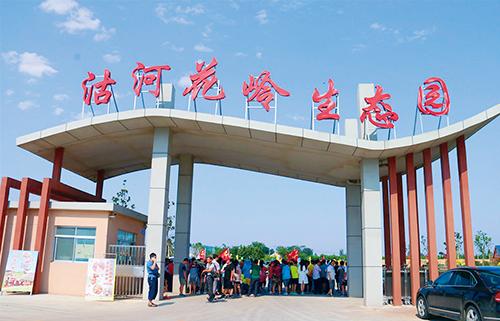 """""""寻味沽河""""第一届旅游文化节邀您一起嗨!"""