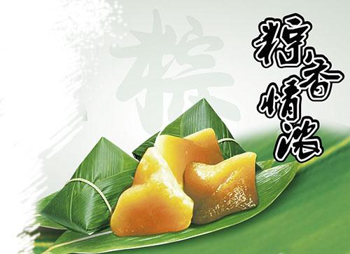 """端午节""""拉手""""父亲节 粽香情浓游澳门永利网上娱乐"""