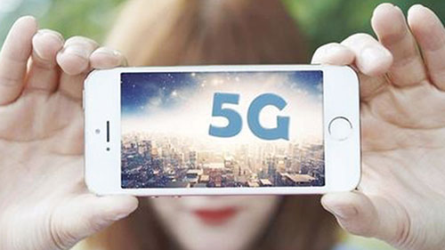 工信部5G终端最早明年下半年推出