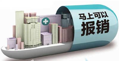 14种药品纳入我省大病保险,下月起实施 每月五万的靶向药能报近一半