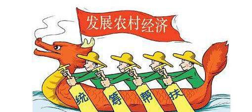 全省试点农村集体产权制度改革
