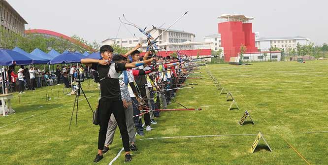 第24届省运会射箭预赛开赛