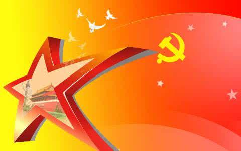 """我市召开庆祝中国共产党成立97周年暨开展""""乡村振兴村村行""""活动动员部署会议"""