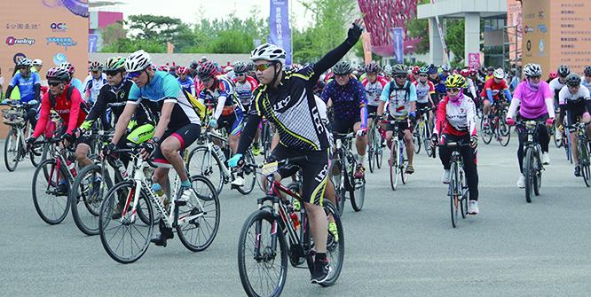 """2018第二届""""环山东半岛""""200公里自行车挑战赛开赛"""