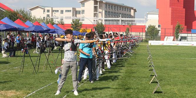 第24届省运会射箭比赛开赛