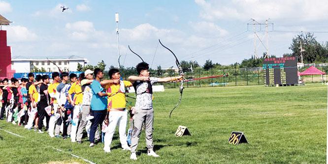 第24届省运会射箭比赛在我市举行