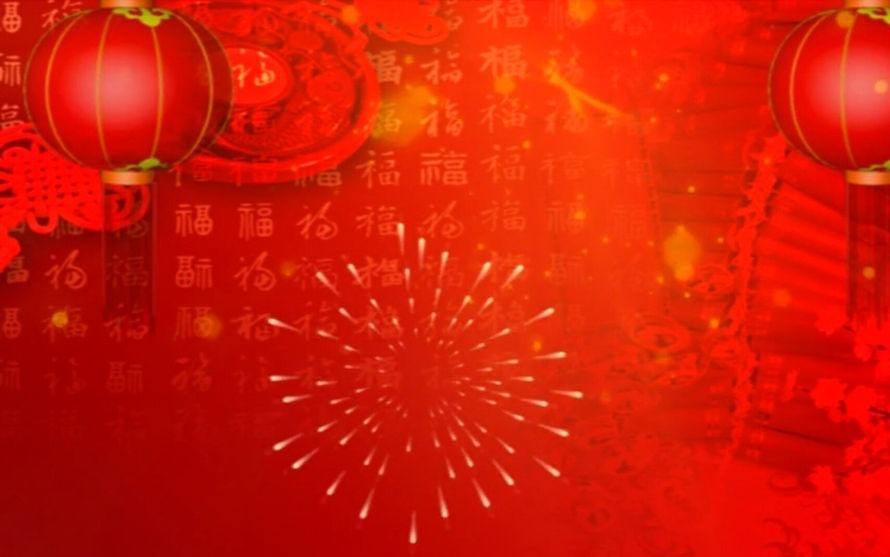 2019年新年贺词 中共澳门永利网上娱乐市委副书记、市长 姜水清